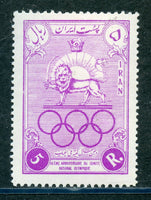 Iran Scott 1047 Olympics Mint NH