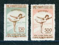 North Vietnam 67-68 Mint No Gum As Issued Ice Skating