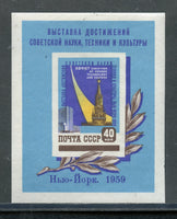 Russia Scott 2211a Mint NH S. Sheet
