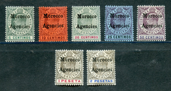 GB Morocco Agencies Scott 20-26 Mint NH Except 21 LH Set