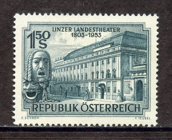 Austria Scott 589 Mint NH