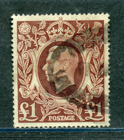 Great Britain Scott 275 KGVI Used
