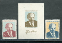 North Vietnam 121-22a Lenin Set and S. Sheet  Mint  No Gum As Issued