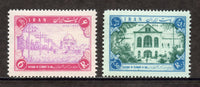 Iran Scott 1054-55 Mint NH Set