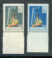 Iran Scott 1101-1102 Mint NH Set