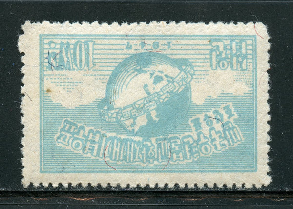 Korea Scott 77 Mint NH Set