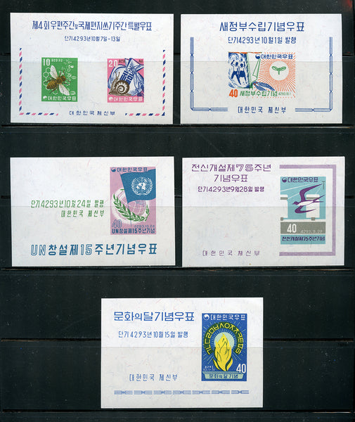 Korea Scott 311a-315a Five MNH S. Sheets