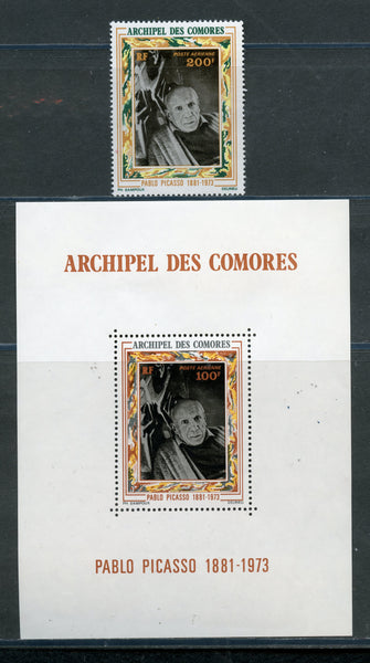 Comoro Islands Scott C57-58 Picasso Mint NH Stamp & S. Sheet