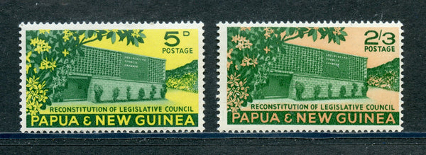 Papua & New Guinea Scott 148-49 Mint NH Set