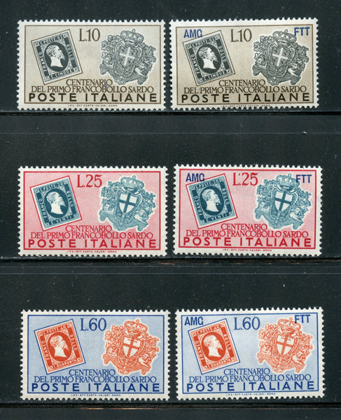 Italy/Trieste Scott 587-89, 101-103 Mint NH Sets  Stamps on Stamps