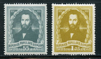 Romania Scott 912-13 Mint NH Set