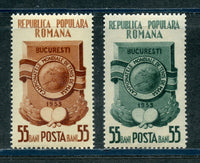 Romania Scott 926-27 Mint NH Set