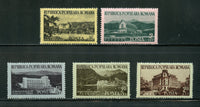 Romania Scott 987-91 Mint NH Set