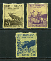Romania Scott 984-6 Mint NH Set