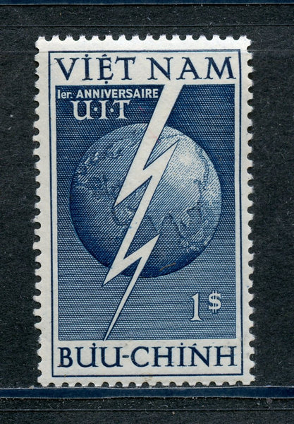 Vietnam Scott 17 Mint NH