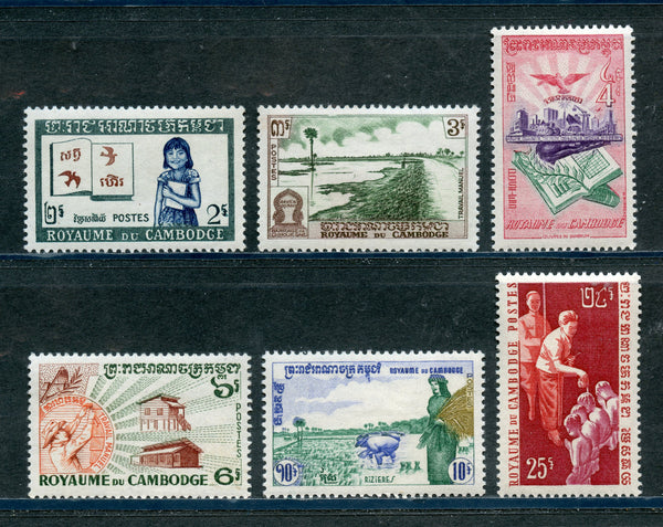 Cambodia Scott 82-87 Mint NH Set