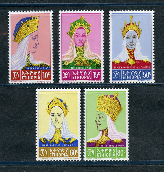 Ethiopia Scott 415-19 Mint NH Set