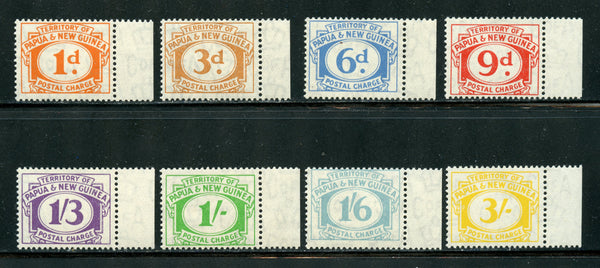 Papua & New Guinea Scott J7-14 Postage Due Set
