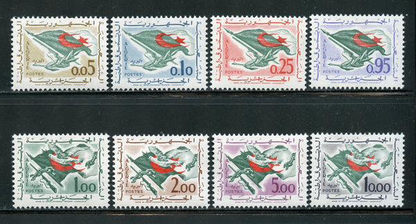Algeria Scott 296-303 Mint NH Set