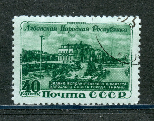 Russia Scott 1541 Tirana Building CTO Used NH