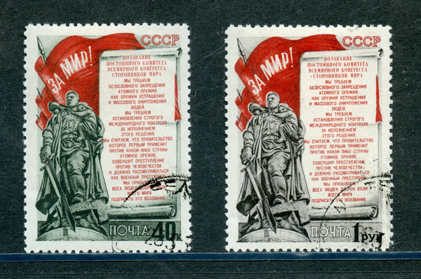Russia Scott 1550-51 War Memorial CTO Used NH Set