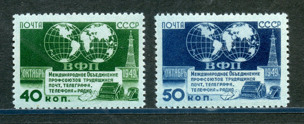 Russia Scott 1447-48 Trade Unions Mint NH Set