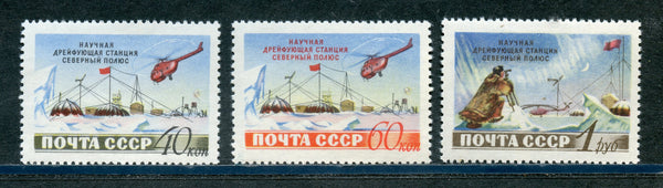 Russia Scott 1765-7 North Pole Station Mint NH Set Helicopters