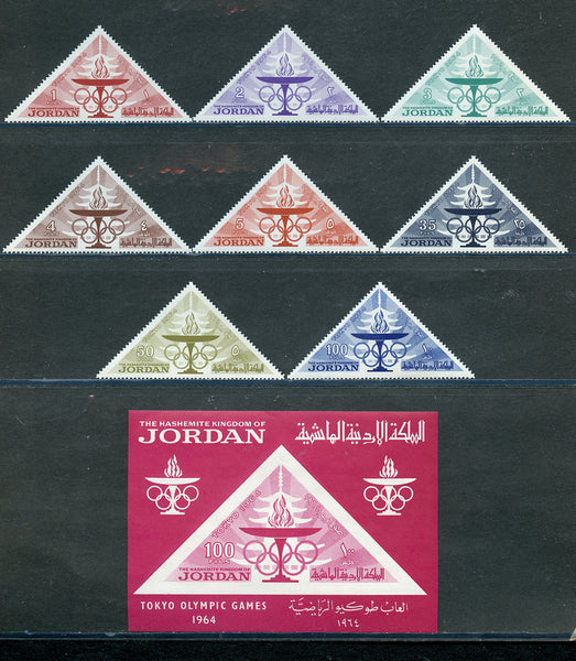 Jordan Scott 476-83a Olympic Set and S. Sheet Mint NH Triangle