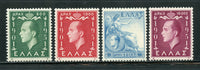 Greece Scott 545-48 Mint NH Set
