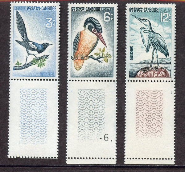 Cambodia Scott 132-4 Mint LH Birds