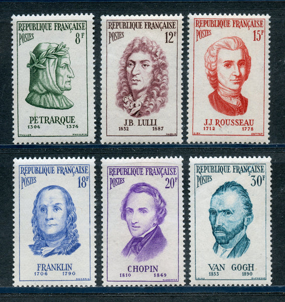 France Scott 811-16 Mint NH Set