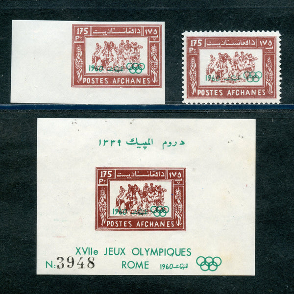 Afghanistan Scott 483, 483a Perf. Imperf & S. Sheet NH