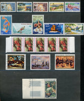 French Polynesia Collection of Mint NH Topical Stamps Cat. Value $143.00 Flora