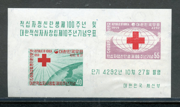 Korea Scott 296a Slite Scuffing Mint NH Red Cross