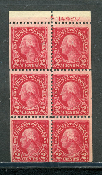 US Scott 554c Pane with Pl. No.14420 Mint NH