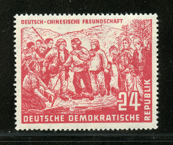 Germany DDR Scott 83 Mint NH