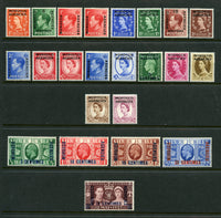Morocco Agencies Small Collection Mint LH