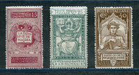 Italy Scott 133-35 Mint LH Set