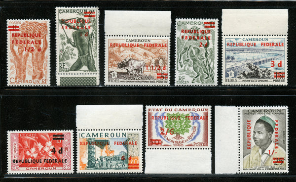 Cameroun Scott 343-51 Mint NH Set