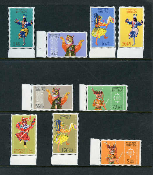 Bhutan Scott 15-23 Dancers Mint NH