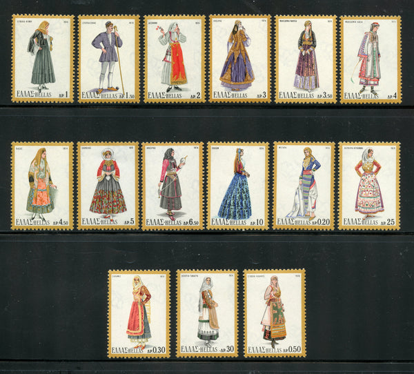 Greece Scott 1121-25 Costumes Mint NH Set