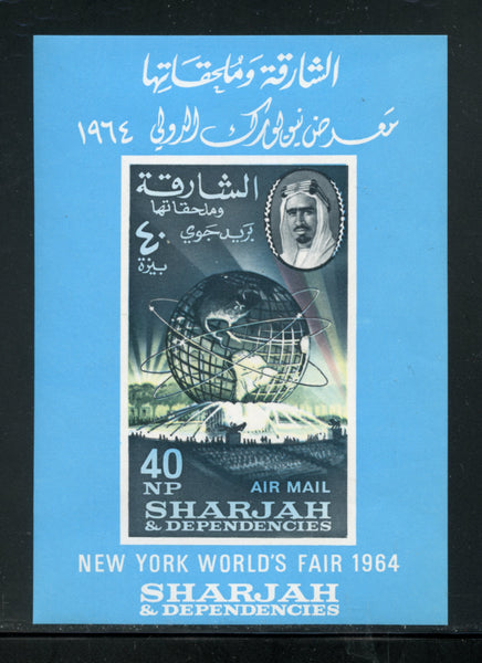 Sharjah 1964 NEW YORK World's Fair S. Sheet Mint NH
