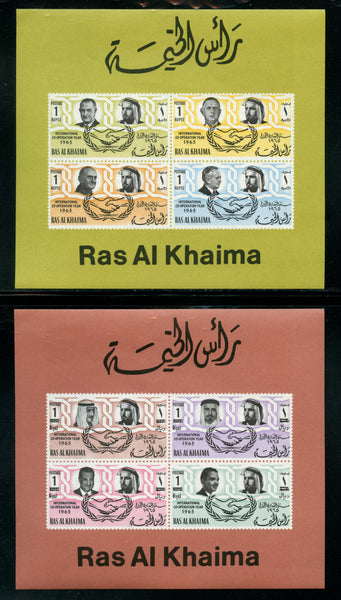 Ras Alkhaima Mi 66/67  Mint NH S. Sheets Red Cross