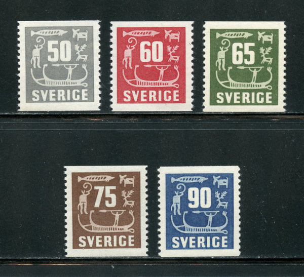 Sweden Scott 468-72 Mint NH Set