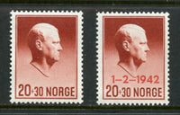 Norway Scott B25-26 Mint NH Set