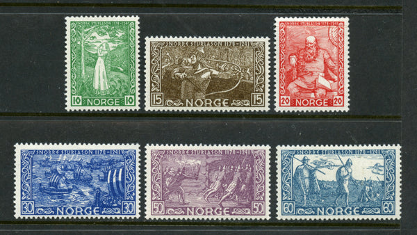 Norway Scott 240-5 Mint NH Set