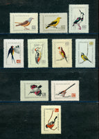Romania Scott C60-69 Birds Mint NH Set