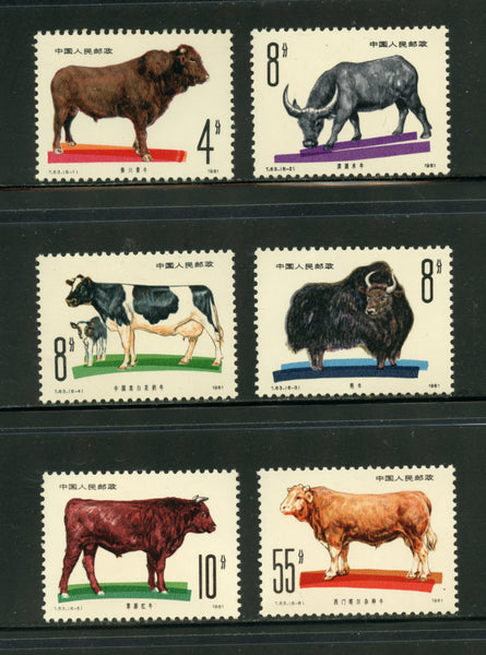 China PRC Scott 1679-84  Cattle Mint NH