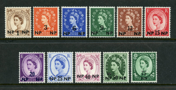 Oman Scott 65-75 Mint NH Set