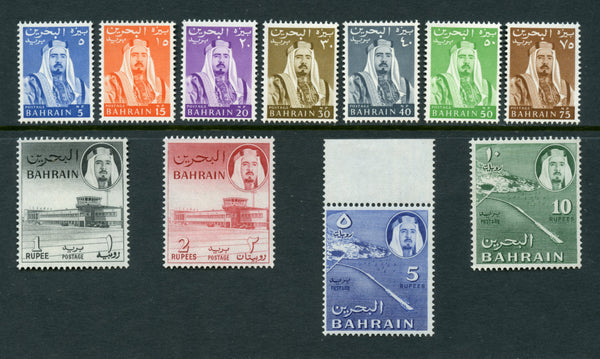 Bahrain Scott 130-40 Mint NH and Set